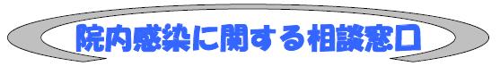https://www.aichi-kangokyokai.or.jp/files/libs/4256/202004131021292032.png